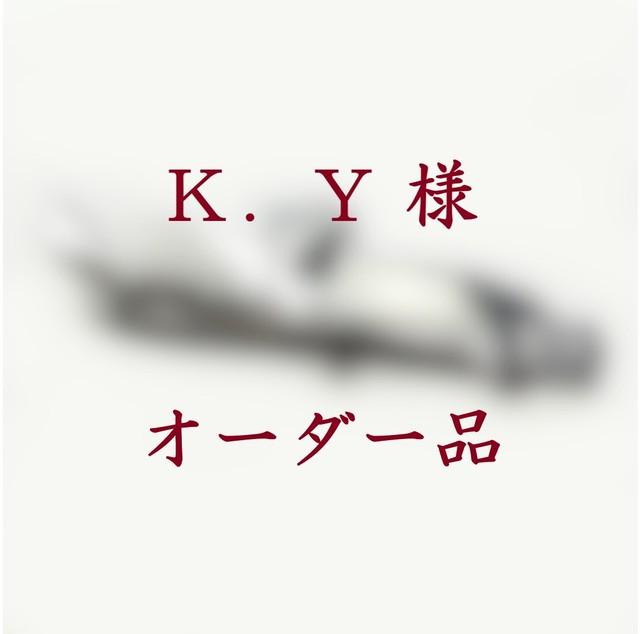 ☆K.Y様オーダー品☆ (キーホルダー)