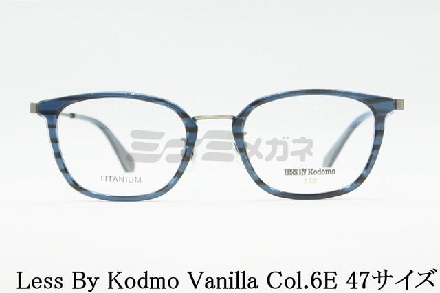 【正規品】Less By Kodomo(レスバイコドモ)Vanilla Col.5E 47サイズ
