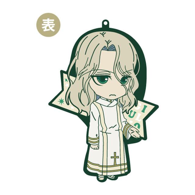 バチカン奇跡調査官【オモテウラバー】ジュリア司祭&平賀