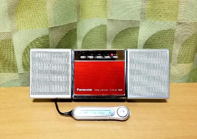 MDポータブルプレーヤー Panasonic SJ-MJ55-R MDLP対応 完動品 ☆