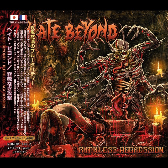 HATE BEYOND『Ruthless Aggression』 CD