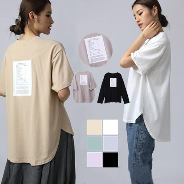 【トップス】6色展開 シンプル プルオーバー アルファベット ショート丈 半袖 Tシャツ51497772