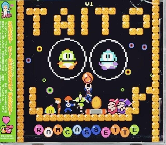 [新品] [CD] Rom Cassette Disc in TAITO Vol.1 / クラリスディスク