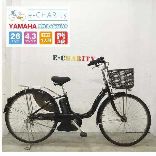 電動自転車 ママチャリ 新品リフレッシュバッテリーYAMAHA PAS ナチュラ ブラック 26インチ 【KR026】 【神戸】