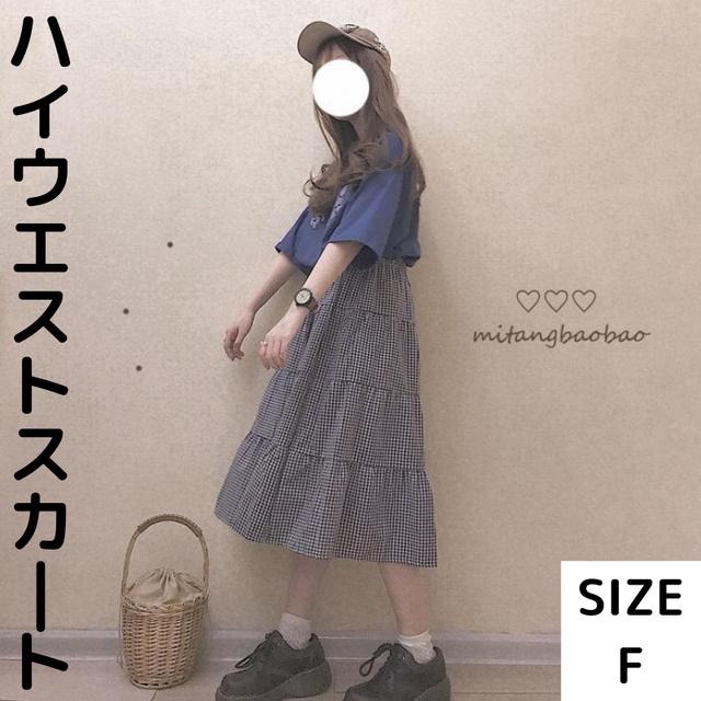 キュートレトロ学園風ファッションハイウエストスカート