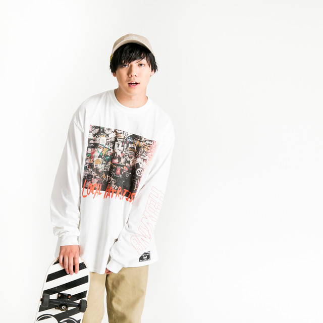 Slidebar Longsleeve T-shirt White