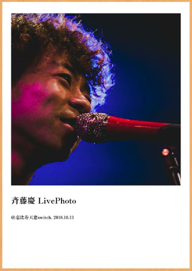 斉藤慶 LivePhoto