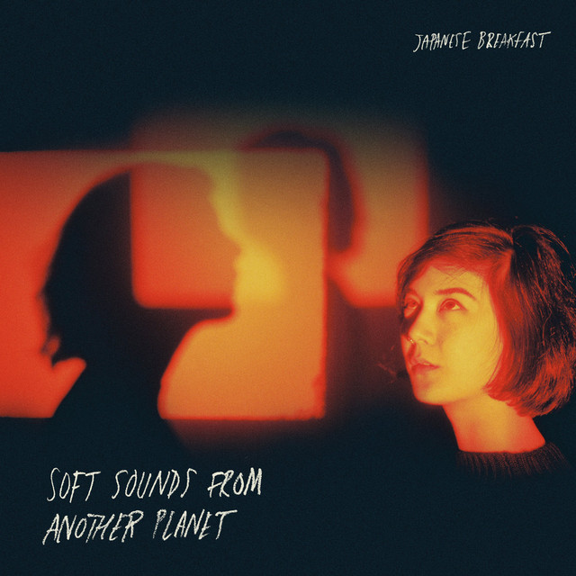 Japanese Breakfast / Soft Sounds From Another Planet(LP)