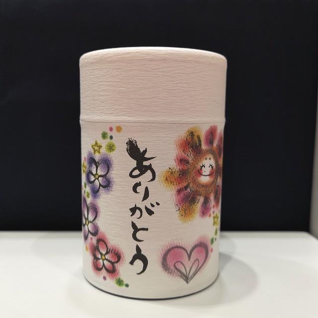 お茶缶(ティーパック入り)幸せの四つ葉