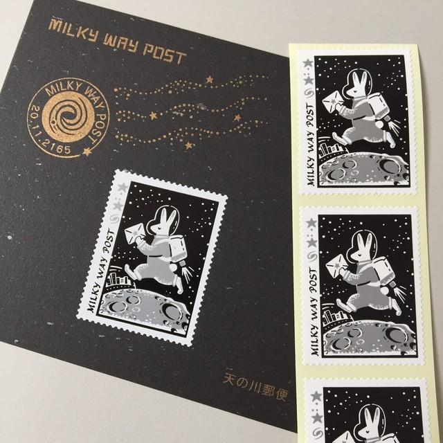 天の川郵便切手風シール・月の配達屋