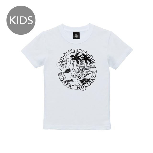 GreatHoliday 半袖 白 KIDS(プリント:黒)