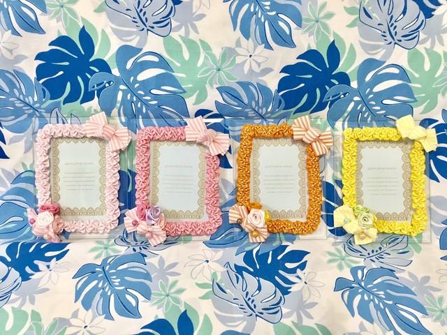 ハワイアンリボンレイ(レシピなし)【プリティフリルドットフォトフレーム キット】