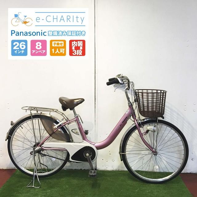電動自転車 ママチャリ Panasonic ビビNX プラズマピンク 26インチ【YV020】 【横浜】