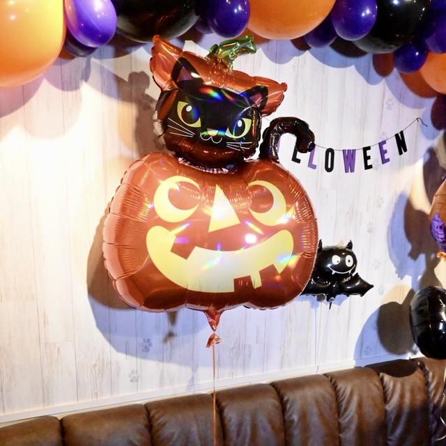 ハロウィン かぼちゃ ねこ バルーン 浮くバルーン 高さ71㎝ ハロウィンパーティーにぴったり
