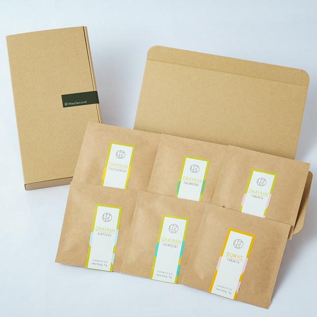 深蒸し茶の詰め合わせ - Fukamushi cha Assortment -