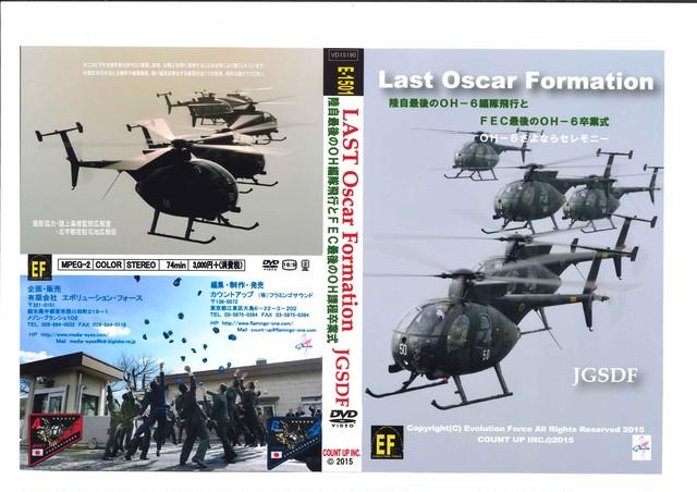 Last Oscar Formation