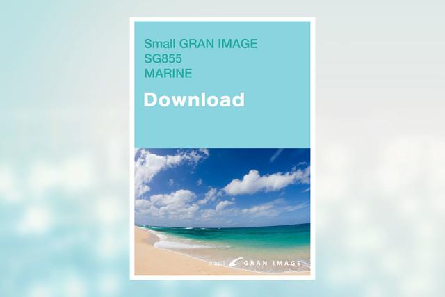 スモールグランイメージ写真素材集 SG855DL マリン MARINE(ダウンロード製品 135MB)