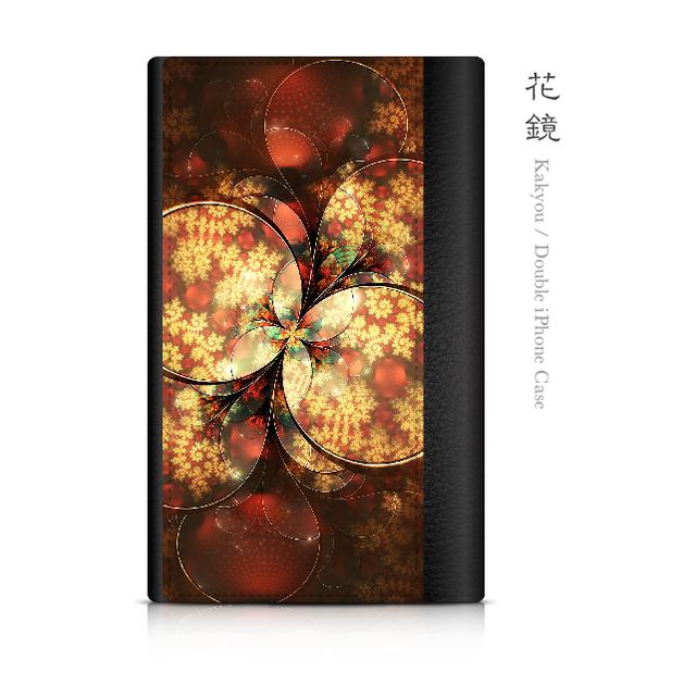 花鏡 - 和風 ダブルiPhoneケース