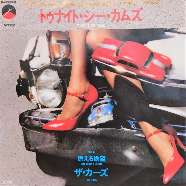[中古7inch]  The Cars ‎– Tonight She Comes
