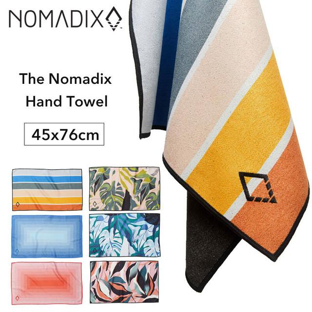 NOMADIX ノマディックス THE NOMADIX TOWEL タオル リサイクル バスタオル ヨガ ビーチ フィットネス キャンプ 旅行 アウトドア 用品 キャンプ グッズ