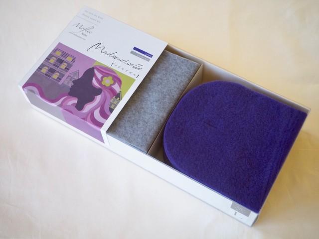 【Moflee Box Kit】マドモアゼル Mademoiselle ◆Lサイズ