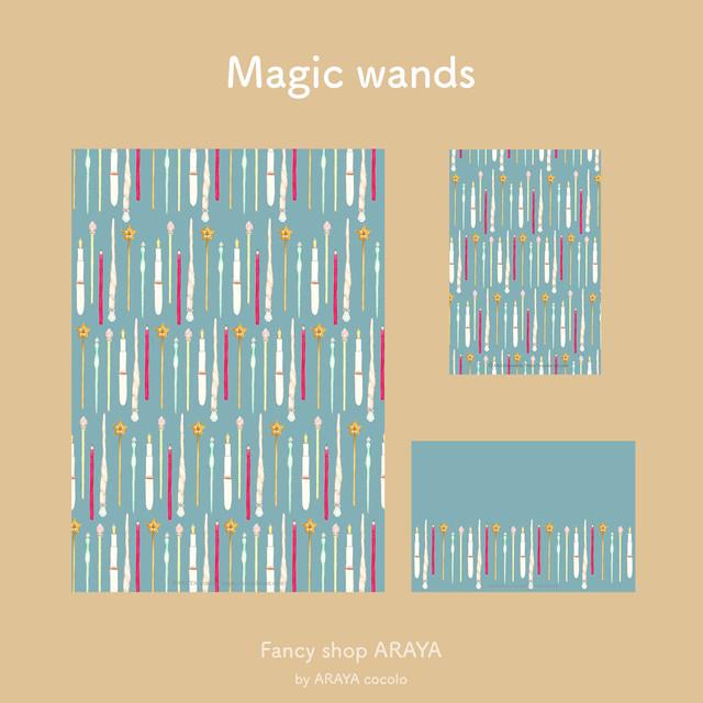 Magic wands デジタルデータ