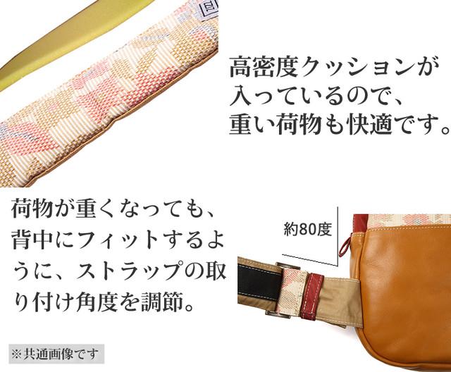 ボディーバッグ【サイクル】NO.159