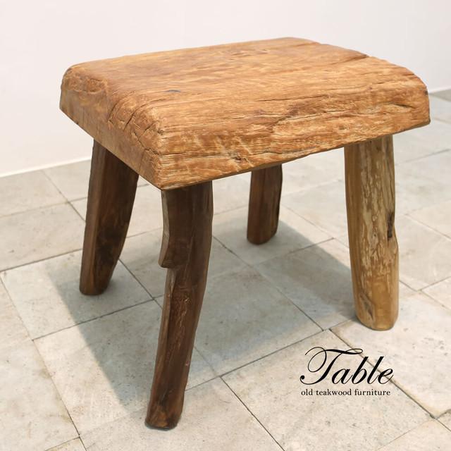 ☆オールドチーク部☆ 恋するチークテーブル:あしぷよテーブル (D) 現品のみ|一点物|無垢材|チーク家具