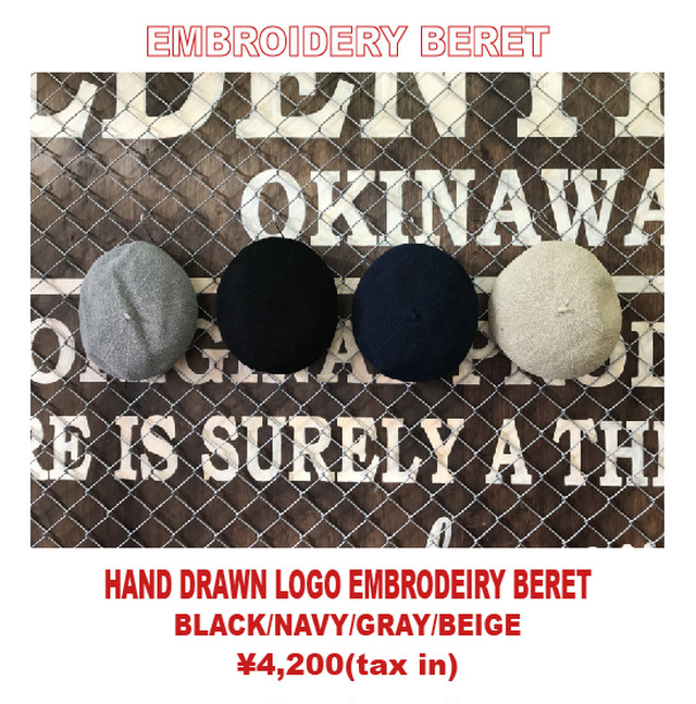 HAND DRAWN LOGO EMBROIDERY BERET
