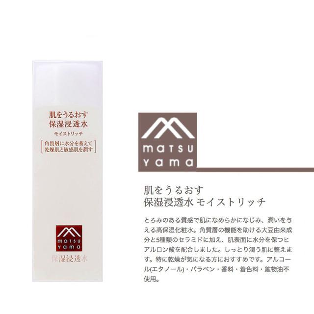 LEAF&BOTANICS フェイスウォーター 純米酒