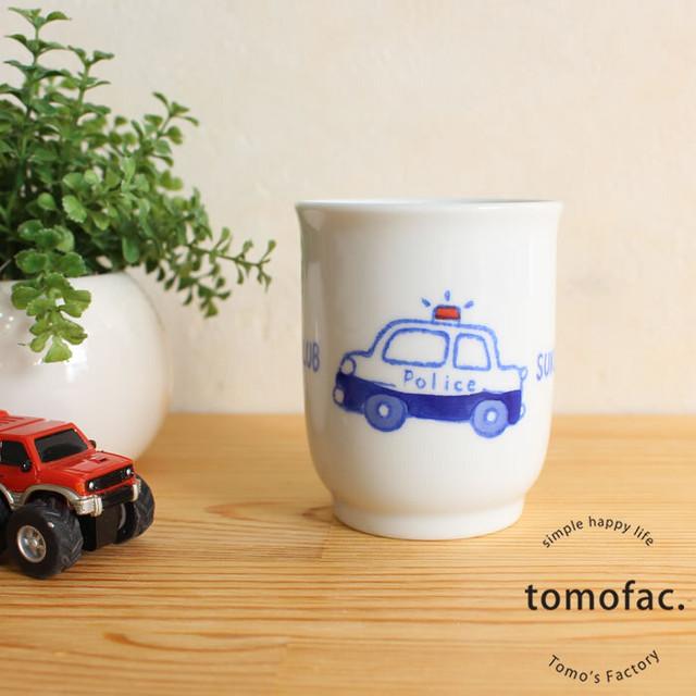 【波佐見焼】【消防車】【湯吞み】【すくすくクラブ】【tomofac】