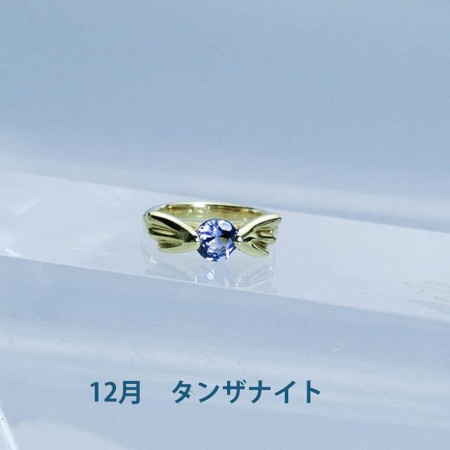 ベビーリング 天使の羽根のベビーリング K18 1月から12月まで