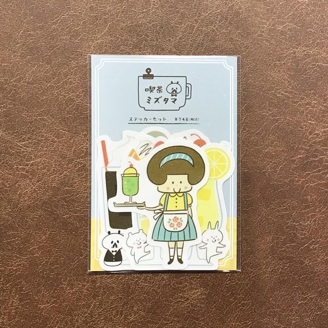 再販〈喫茶ミズタマ〉ステッカー(M)