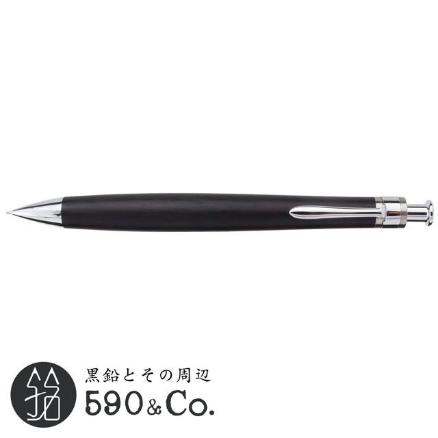 【工房 楔】0.5mmペンシル楔 (ブラックウッド)