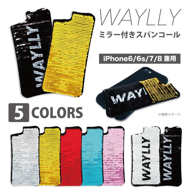専用ミラー付きスパンコール WAYLLY(ウェイリー) iPhone6/6s/7/8 対応!