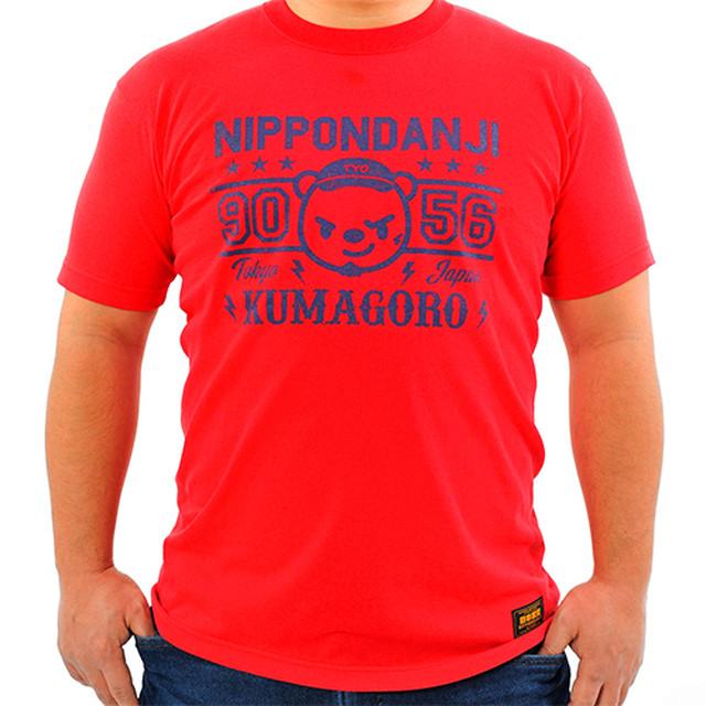 NDJ 9056 TEE Red