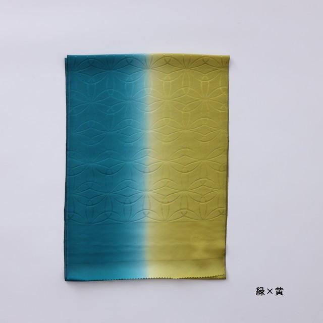 2020ひよどり 帯揚 美人帯揚:緑 × 黄