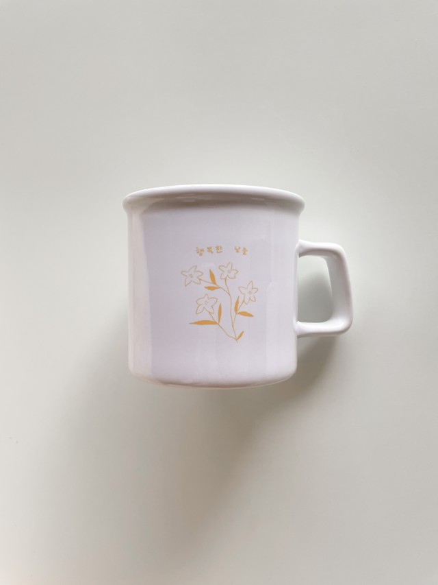 peaceful days mug