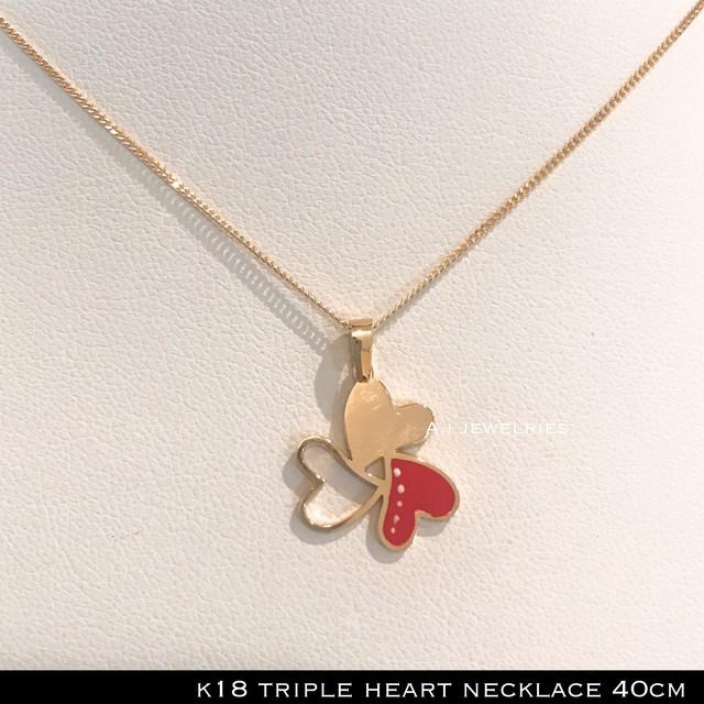 ネックレス 18金 ハート k18 18K トリプル ハート ネックレス    /    k18 triple heart necklace 40cm