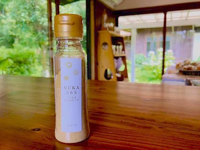 NUKA365 ぬかパウダー(カレー味)