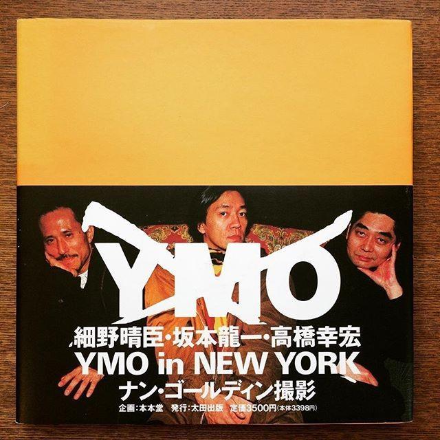 写真集「NOT YMO/ナン・ゴールディン」 - メイン画像