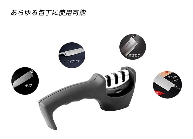 ダマスカス包丁 【XITUO 公式】 シャープナー ks20100804