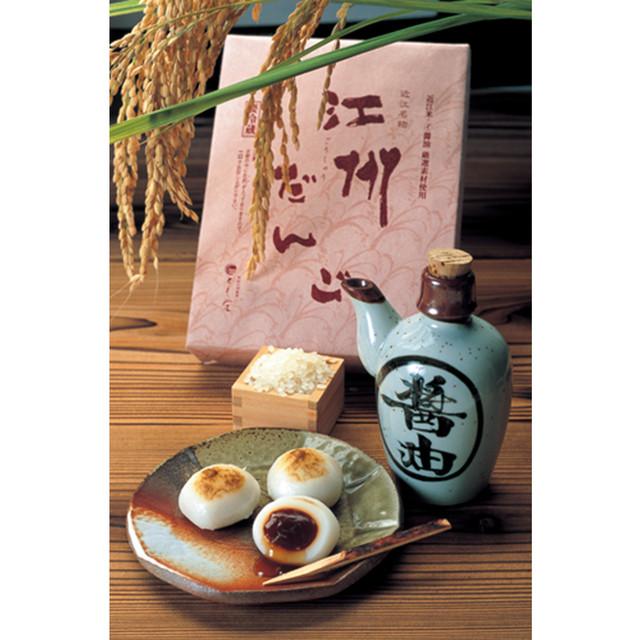 江州だんご(12個入り)