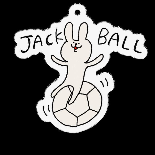 アクリルキーホルダー|ジャックボール!