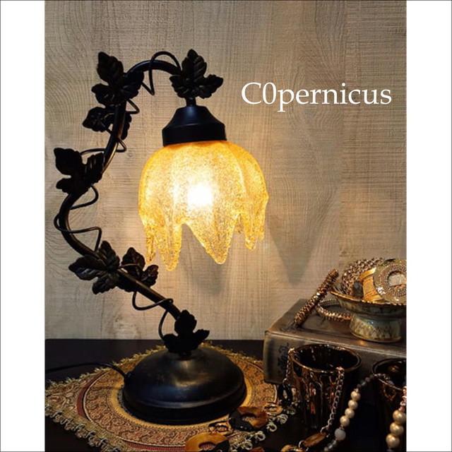 アマグラスブットタッチランプ  アンティークランプ/浜松雑貨屋C0pernicus