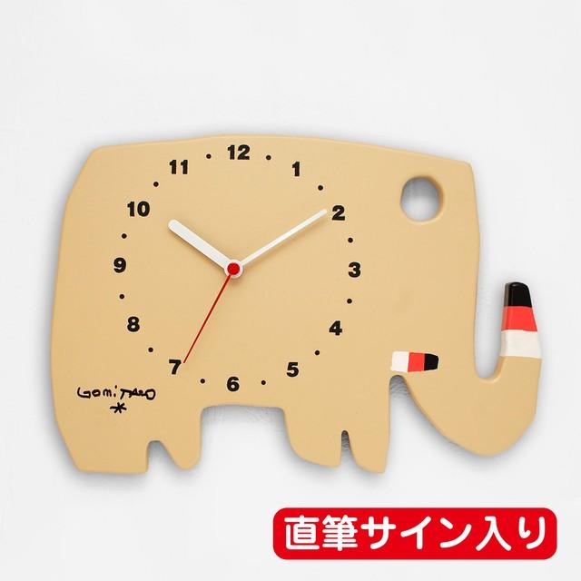 (まもなく終了!)絵本作家 五味太郎 直筆サイン入りクロック・ゾウ「モカ」※限定500台