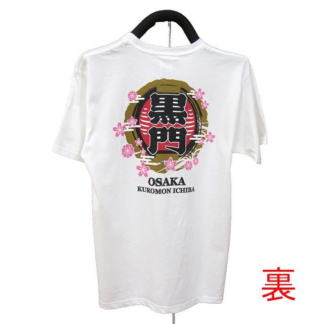 黒門オリジナルTシャツ(黒)