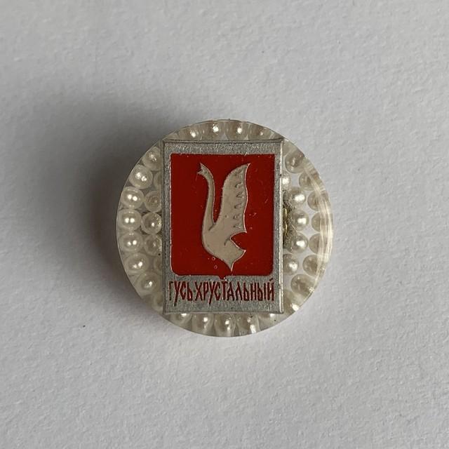 [Trophy] Hand Needle Brooch _05(ヴィンテージ ハンドメイド 刺繍ブローチ)