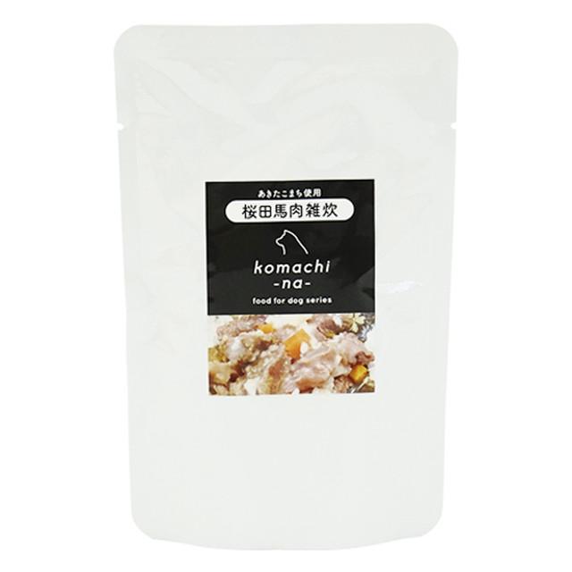 【komachi -na-】桜田馬肉 雑炊<野菜入り>【あきたこまち使用】