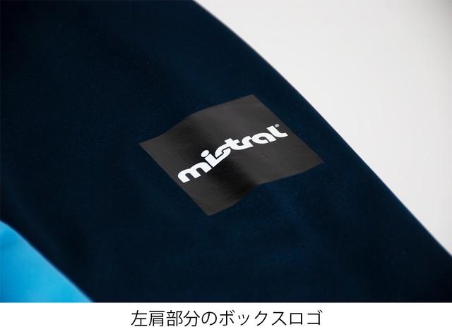 ミストラル メンズ [ トラック ジャケット ] SAX/NAVY